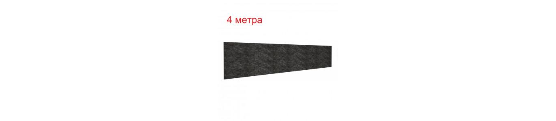 Стеновые панели 4 метра