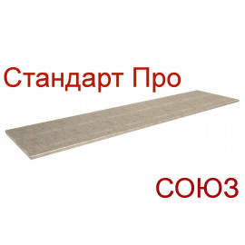 Столешница СОЮЗ Стандарт ПРО - Цвет: Красный 150Г (ГЛЯНЕЦ) Заказная, от 2 штук
