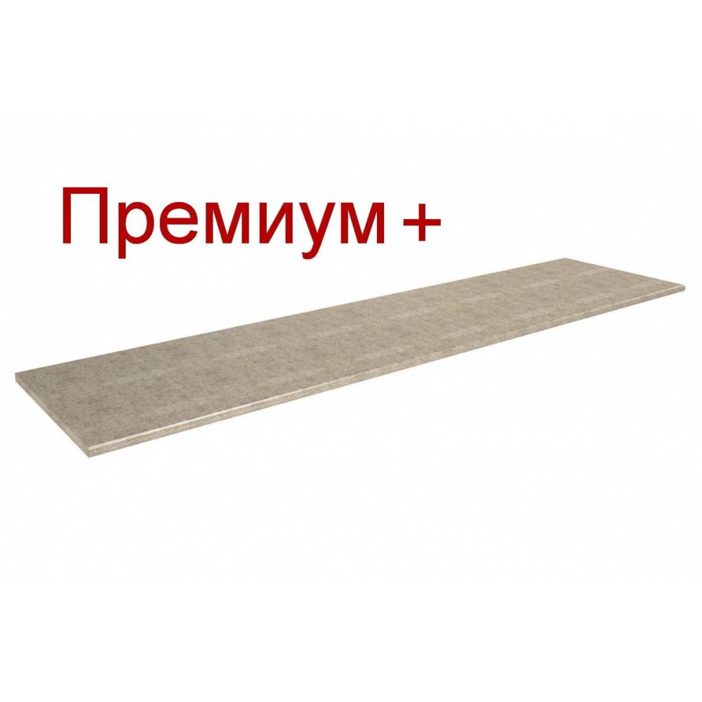 Столешница СОЮЗ Премиум + - Цвет: Песчаная яшма 437Г (ГЛЯНЕЦ) заказная