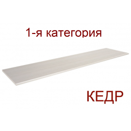 Столешница КЕДР 1-я группа - Цвет: Оникс серый 2412/S