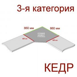 Угловая столешница КЕДР 3-я группа - Цвет: Мрамор бергамо темный 7032/Q