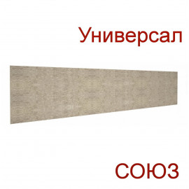 Стеновые панели для кухни СОЮЗ Универсал - Цвет: Аламбра темная 4035М заказная