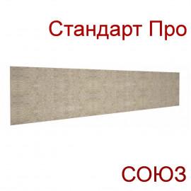 Стеновые панели для кухни СОЮЗ Стандарт ПРО - Цвет: Красный 150Г (ГЛЯНЕЦ) Заказная от 2 штук