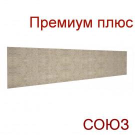 Стеновые панели для кухни СОЮЗ Премиум плюс - Цвет: Песчаная яшма 437Г (ГЛЯНЕЦ)