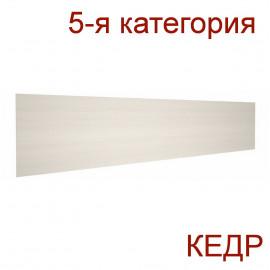 Стеновая панель для кухни КЕДР (5-я категория) - Цвет: Белый кашемир 40250/QR